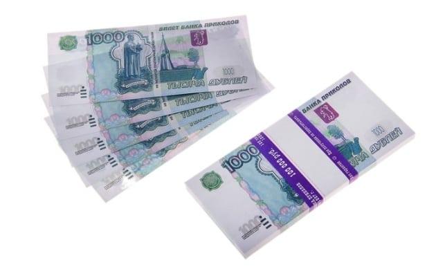 1000 рублей RUB в белорусских рублях BYN Курс валют