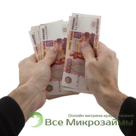 Sberbank-onlayn-poluchit-kredit