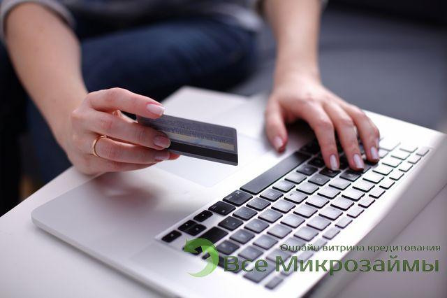 sberbank-onlayn-kak-privyazat-kartu-k-telefonu-cherez-internet