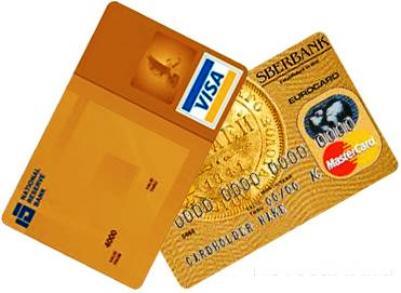 Пластиковая карта visa classic стоимость Ульяновск