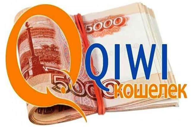 Проблемы ипотечного кредитования в россии 2015