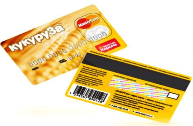 praktika-primeneniya-kreditnogo-dogovora