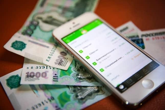 sovkombank-kredit-dlya-pensionerov-nalichnimi