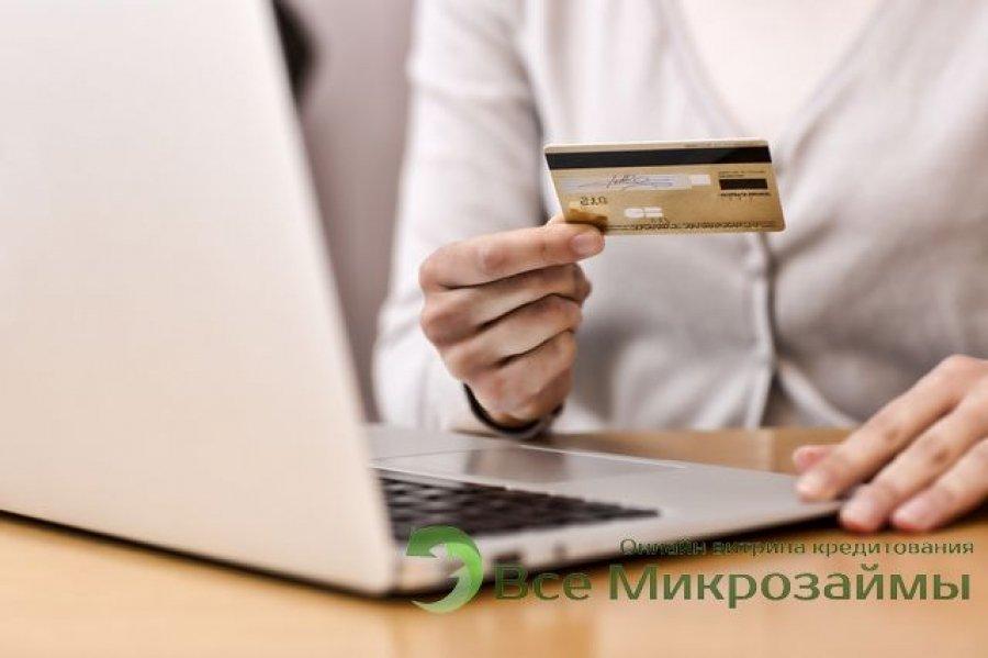 finansi-i-kredit-zaporoje