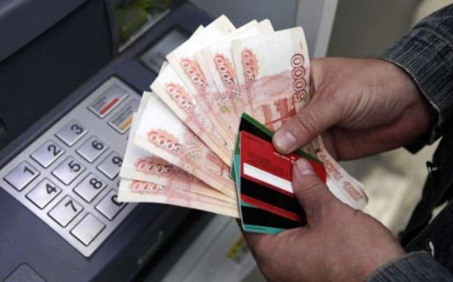 Можно ли оплатить ренессанс кредит через сбербанк онлайн