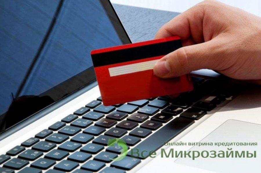 Кредитный доктор кредитной карты
