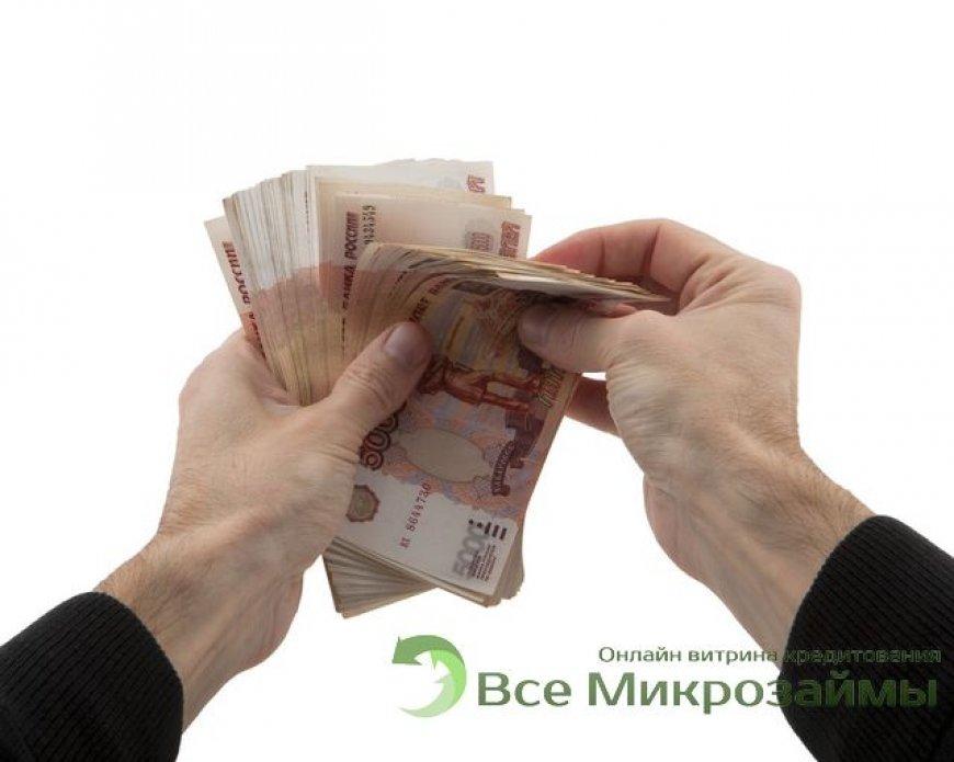 сбербанк краснодарский край кредиты для пенсионеров