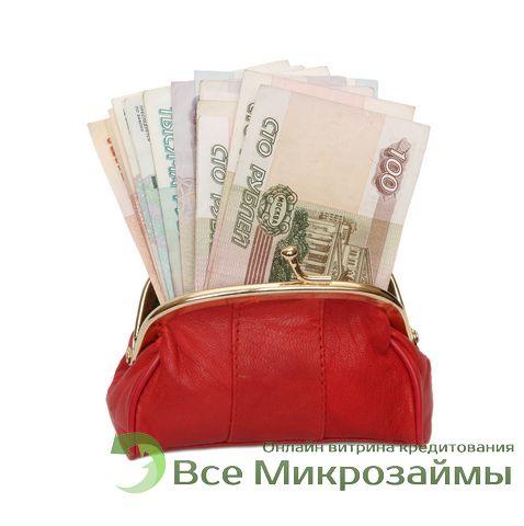 проверить заявку центр инвест банк официальный