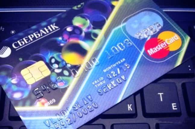 сколько нужно отработать чтобы взять кредит в сбербанке вкусвилл