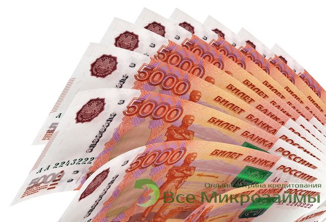 Перерасчет потребительского кредита в сбербанке