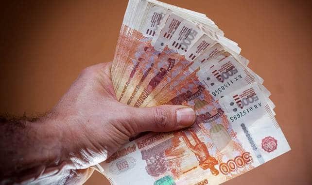 Новые малоизвестные мфо выдающие займы онлайн на карту 2020