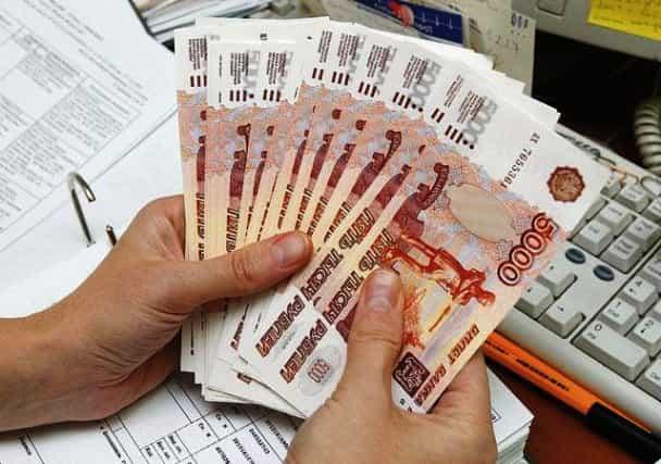 как избавиться от кредитов банкротство