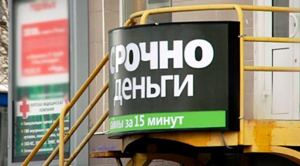московский индустриальный банк кредитная карта