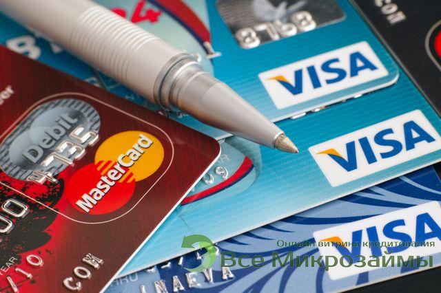 Какие банки дают ипотеку с плохой кредитной историей и просрочками форум спб