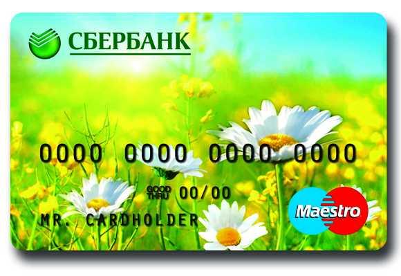 Что значит просрочка по кредитной карте