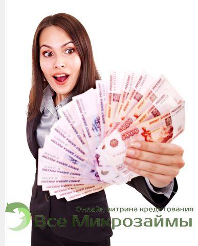 совкомбанк кредит наличными онлайн заявка оформить саратов