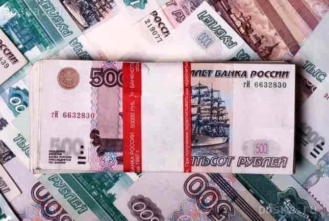 Как через приложение сбербанк онлайн перевести деньги на киви