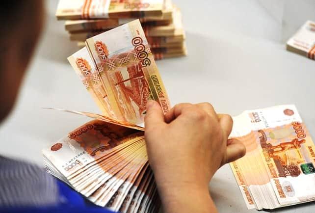 где можно взять деньги срочно пять тысяч рублей в долг мтс банк онлайн номер телефона