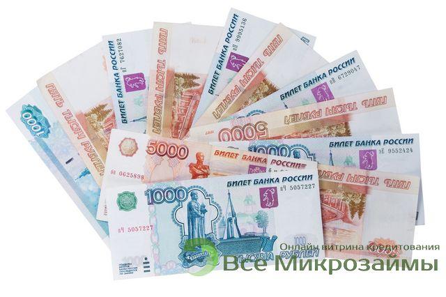 оренбург банки взять кредит без справок