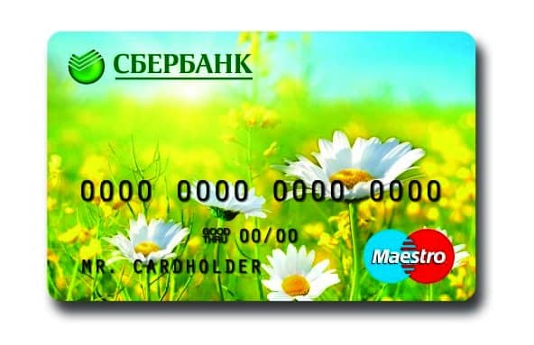 займ на карту маэстро срочно http://всемикрозаймы.рф/статьи/займ-онлайн-на-карту-маэстро-срочно быстрый кредит приватбанк отзыв