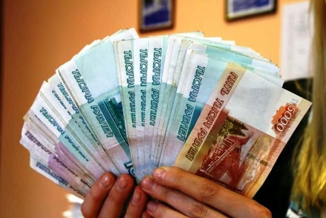 Займы до 150000 рублей