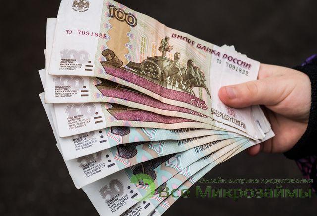 Условия для оформления кредита в почта банке