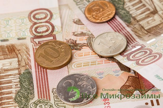 российский внутренний займ 1992 года