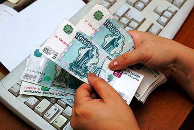 как ип получить кредит в банке на развитие