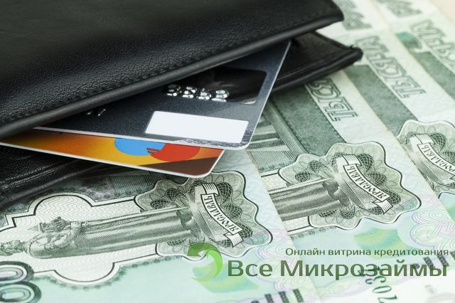взять кредит в почта банке онлайн заявка пенсионерам