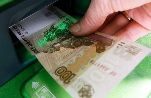 Как мошенники снимают деньги с банковской карты