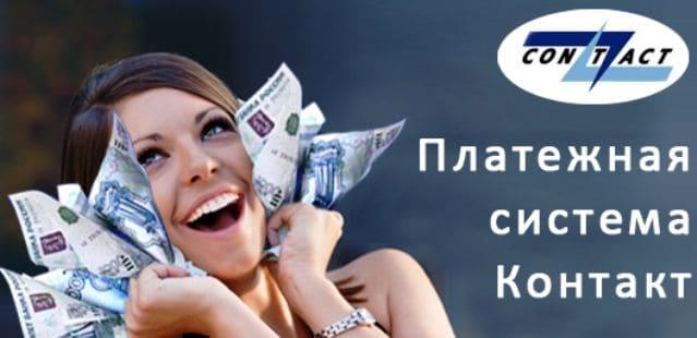 Займы на год по всей россии