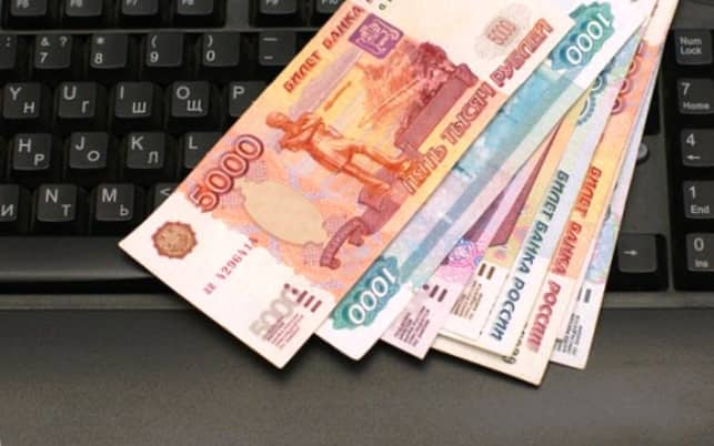 Срочный займ онлайн на карту без отказов
