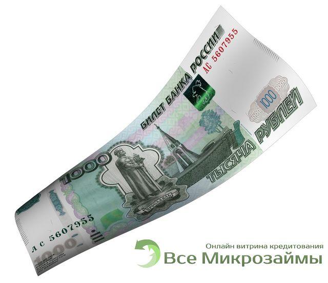 в каком банке можно взять кредитную карту с льготным периодом