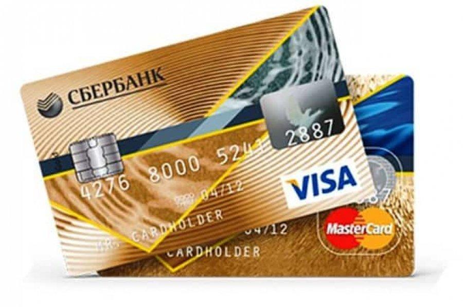 долгосрочный кредит без отказа