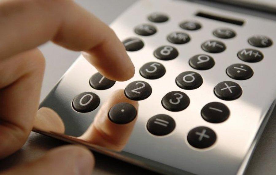 калькулятор подсчета процентов по кредиту тинькофф как получить справку о погашении кредита