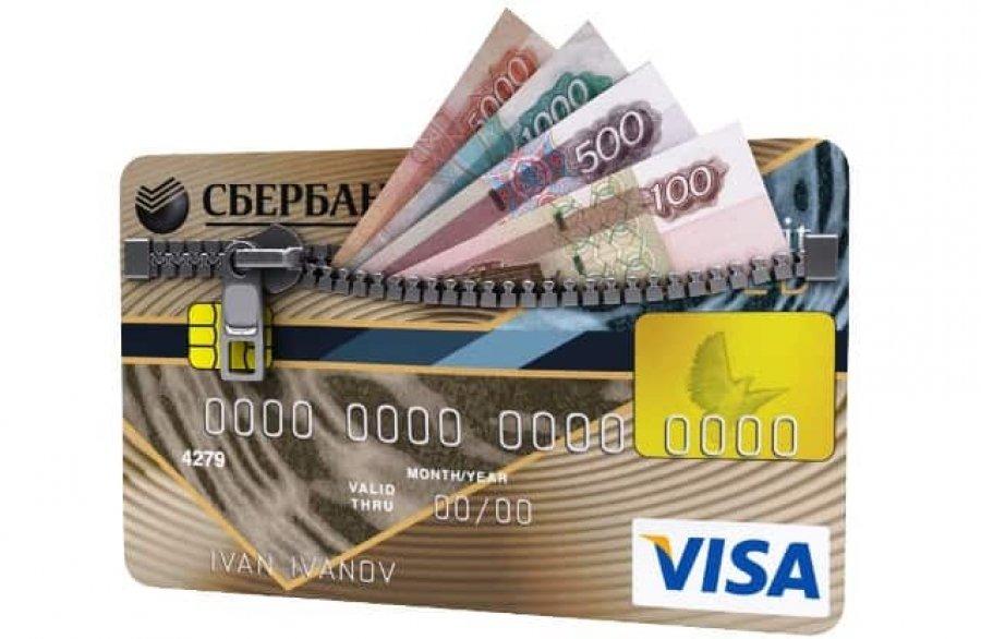 Если не платить кредит каспи банк