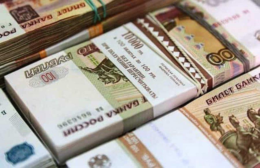 Мигкредит сайт оплатить с банковской
