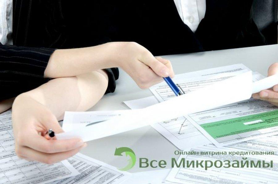 Банк открытие рефинансирование кредитов условия