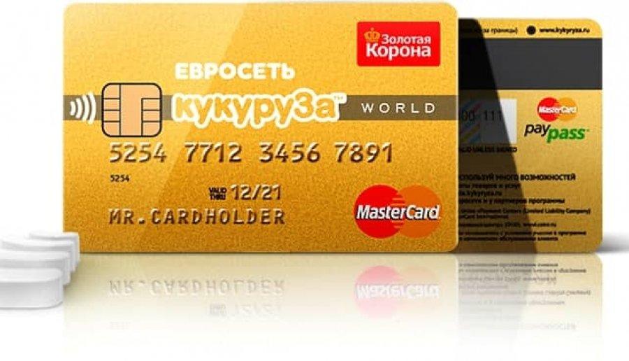 банкоматы хоум кредит в оренбурге адреса