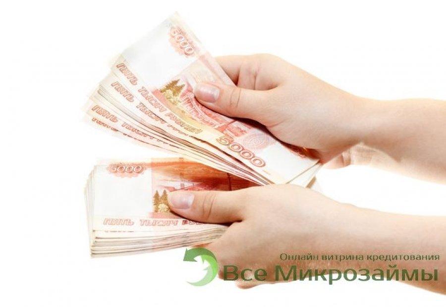 деньги взаймы займ личный кабинет отп оформить заявку на кредитную карту онлайн