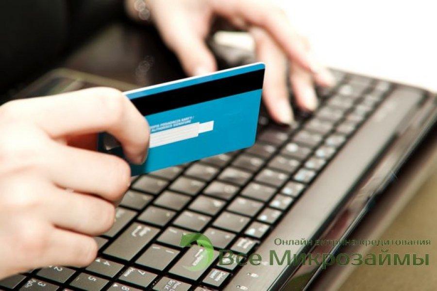 займ даже с плохой кредитной