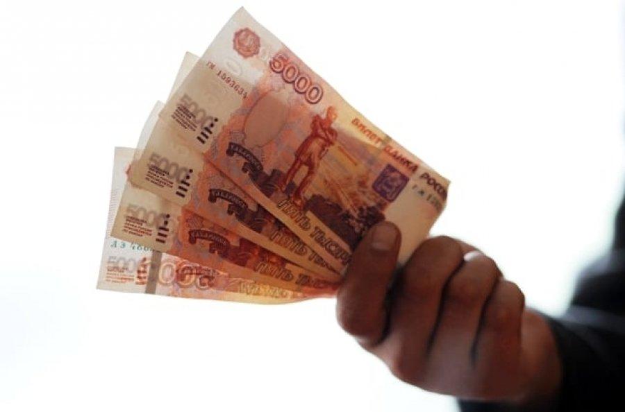 Деньги срочно екатеринбург на карту