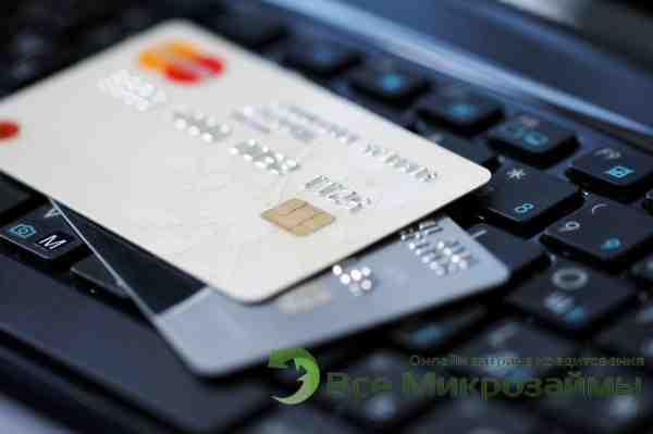 оформить займ срочно на карту согласие на переуступку по займу обеспеченному ипотекой