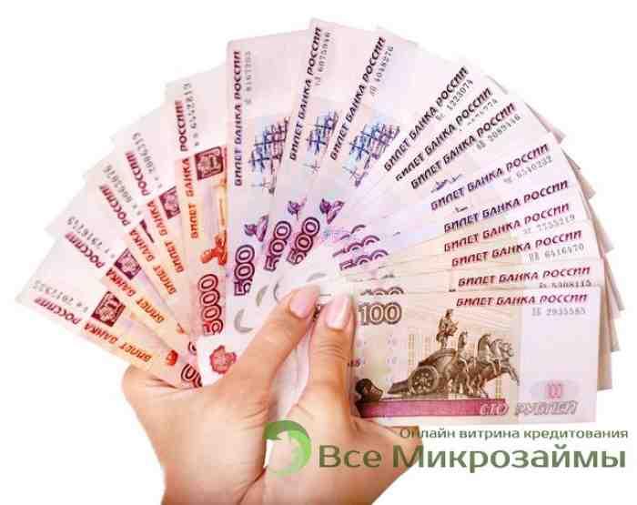 оплата домашнего телефона мтс банковской картой через интернет без комиссии