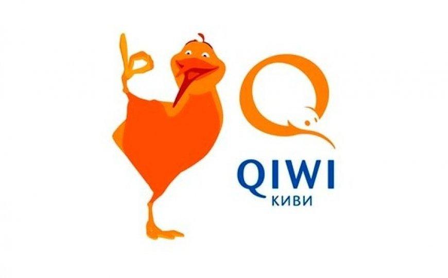 получить кредит онлайн на карту qiwi