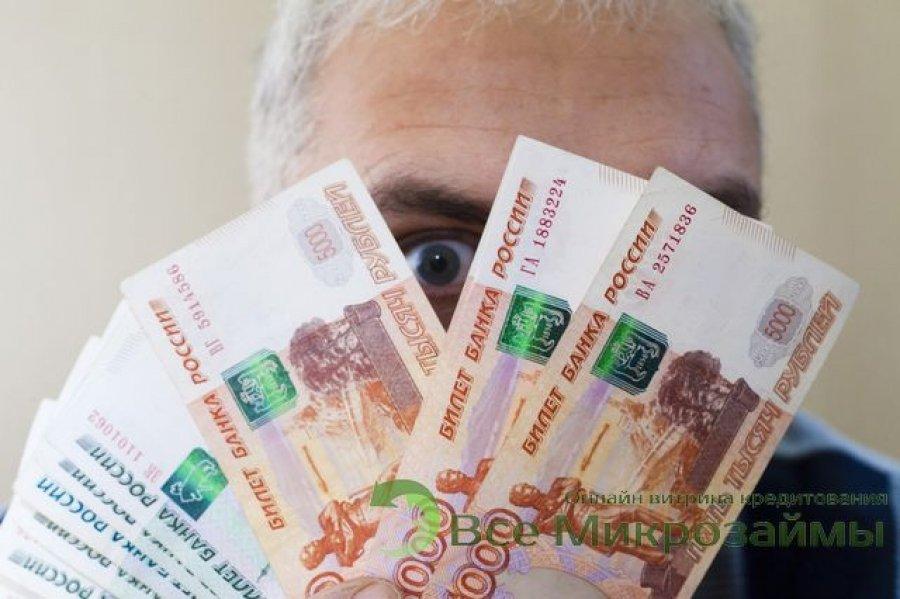 в какие банки можно подать заявку на кредит онлайн на 1500000 рублей без справок 2 ндфл