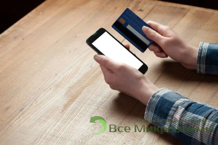 отделение банк татарстан n8610 пао сбербанк г казань телефон