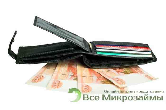 Портал финансовых услуг помогу получить кредит