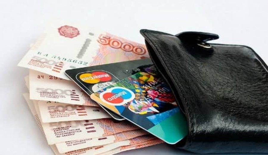 срочный займ на qiwi кошелек прямо сейчас без отказа