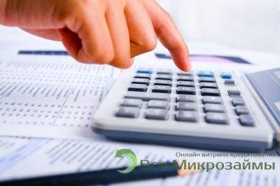 Расчет ежемесячного платежа по кредиту как рассчитать платежи по кредиту